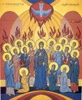 Maronite Pentecost Icon