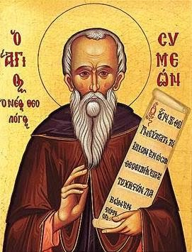 St simeon the new theologian