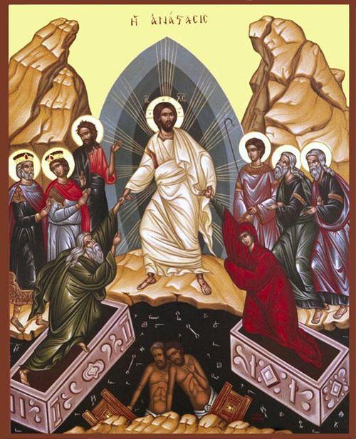 Resurrection - Icon