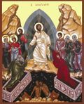 Resurrection - Icon