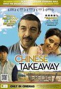 Chinese Take-Away - Poster