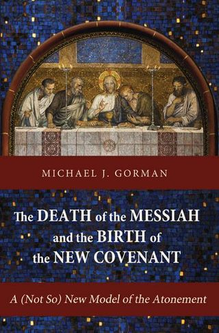 The Death of the Messiah - Gorman - Cover