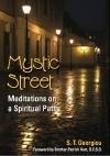Mystic_street_cover